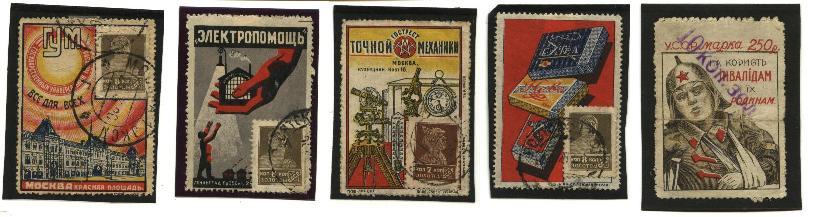 Филателия продажа марок в украине 10 евроцентов 1999